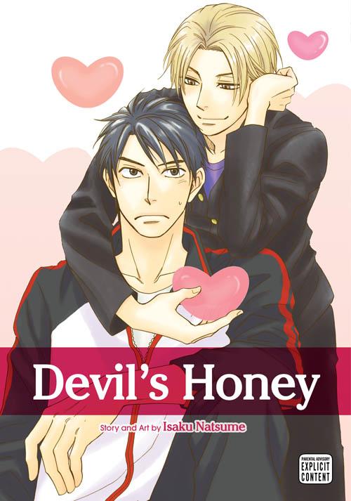 False Memories Vol  1 - SuBLime Manga: Online Manga