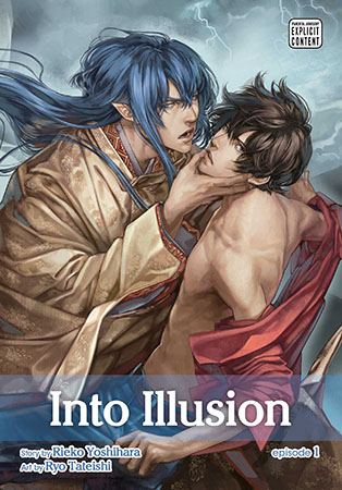 Into Illusion Vol. 1: Into Illusion Episode 1 (Novel and Manga)