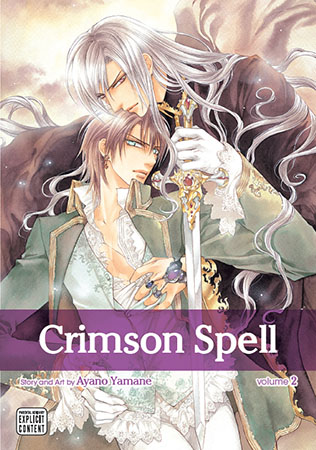 Crimson Spell Vol. 2: Crimson Spell V2