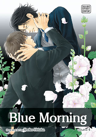 Blue Morning Vol. 4: Blue Morning V4