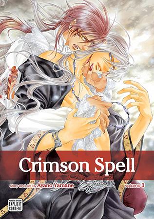Crimson Spell Vol. 5 - SuBLime Manga: Online Manga.