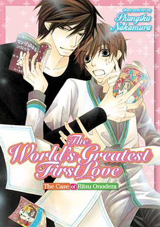 World's Greatest First Love Vol. 1: The World's Greatest First Love V1