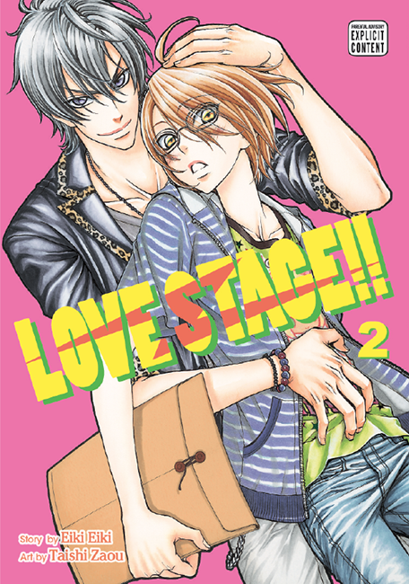 Love Stage!! Vol. 2: Love Stage!! V2