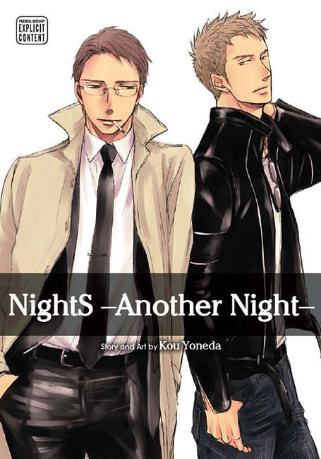 NightS -Another Night-