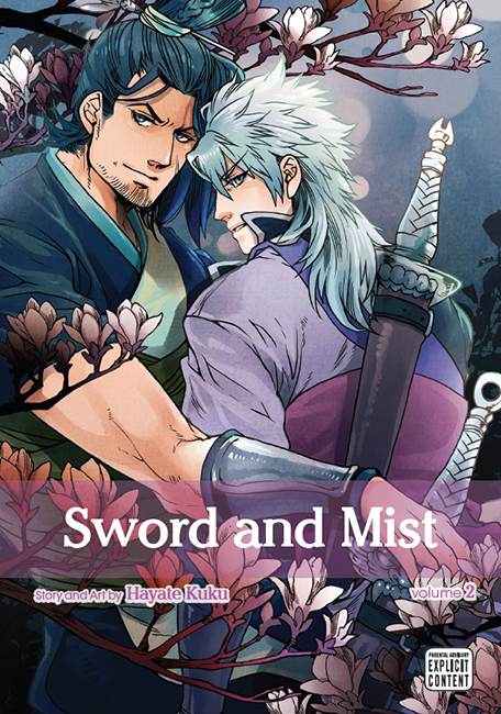 Sword and Mist V2 [FINAL VOLUME]
