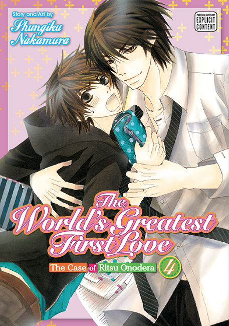 The World's Greatest First Love V4