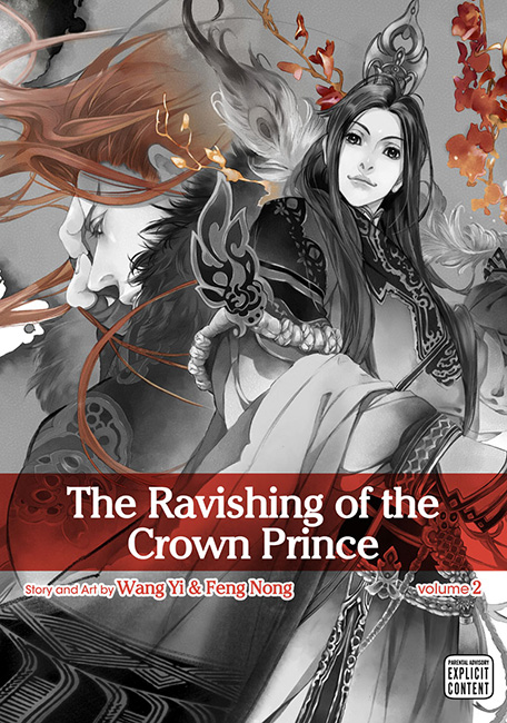 The Ravishing of the Crown Prince V2