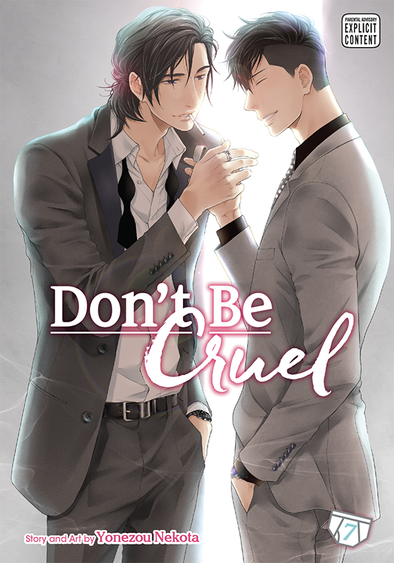 Don't Be Cruel Vol. 7: Don't Be Cruel V7