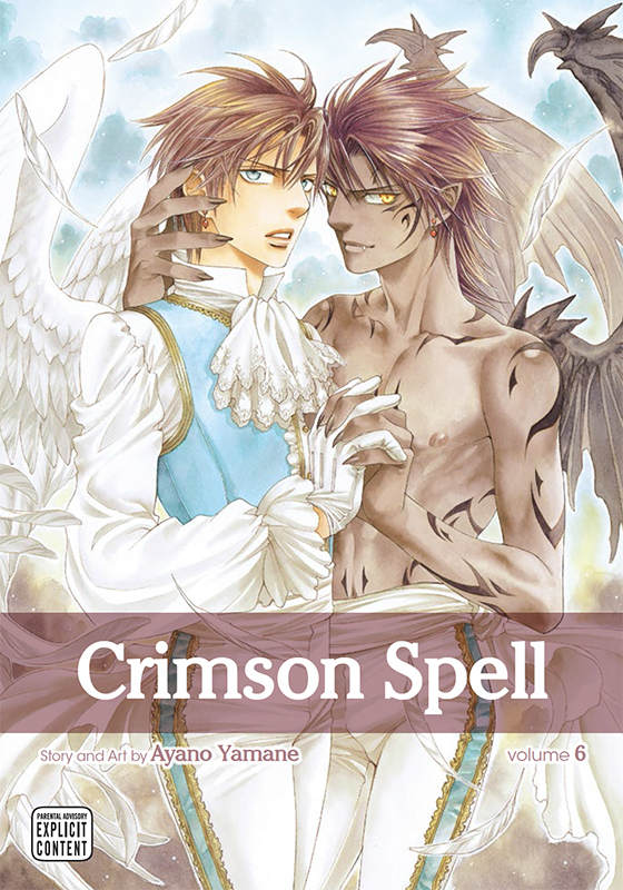 Crimson Spell Vol. 6: Crimson Spell V6