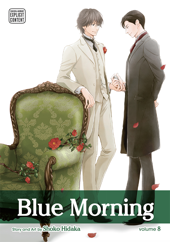 Blue Morning V8 [Final Volume]