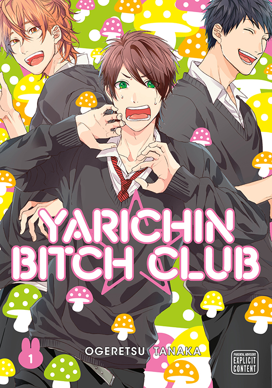 Yarichin Bitch Club V1