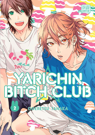 Yarichin Bitch Club V2