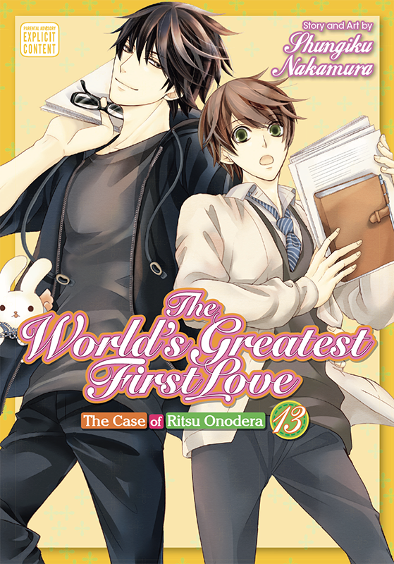 World's Greatest First Love Vol. 13: The World's Greatest First Love V13
